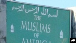 امریکہ میں آباد پاکستانی اسلام کے تشخص کو بہتر بنانے کی کوشش کررہے ہیں