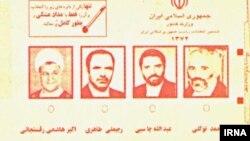 برگه رای انتخابات سال ۷۲؛ هاشمی شکست نخورد اما رقیب او چهار میلیون رای کسب کرد