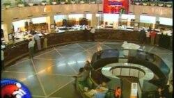 بانک استاندارد چارتربه دليل نقض تحريم ها عليه ايران به پرداخت جريمه نقدی محکوم شد