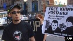 Пикет антифашистов у здания Миссии России при ООН