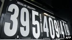 Petrol Fiyatlarında Artış Devam Ediyor