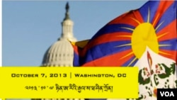 Tibetans and Supporters to Hold Rally in Washington DC (source:tibet.net)