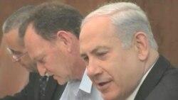 Израиль и США спор о переговорах с Ираном