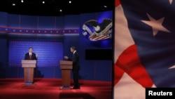 Kaadhimamtoota Prezidantummaa Ameerikaa Lamaan Prezidaant Barack Obama fi bulchaa Massachusets duraanii Mitt Romney