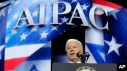 Phó Tổng thống Hoa Kỳ Joe Biden dự hội nghị