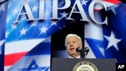 Biden insistió en que Washington hará todo lo diplomáticamente posible, antes de pensar en acciones bélicas.