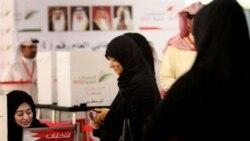 برگزاری دومین دور انتخابات پارلمانی در بحرین