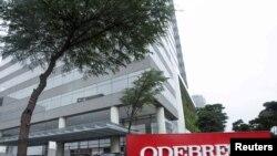 En Colombia, la Corte Suprema tiene la competencia de investigar y juzgar a funcionarios con fuero, entre ellos senadores, representantes y exministros.