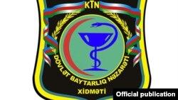 Dövlət Baytarlıq Nəzarəti Xidməti-logo