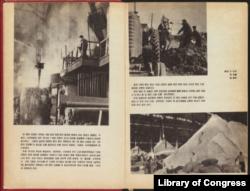 미 의회도서관 한국과가 디지털화 작업을 마치고 공개한 북한 잡지 '천리마' 1961년 1호 내용.
