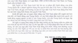 Bản tuyên bố của Hội Nghề Cá Việt Nam hôm 29/7/2019.