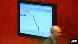 Thị trường chứng khoán MICEX của Nga tại Moscow.