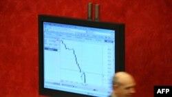 ماسکو کی اسٹاک ایکسچینج کا ایک منظر (فائل)