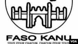 Ibrahima Kebe- Association Faso Kanu- A L'ecole de Modibo Keita