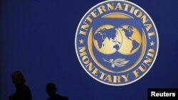Ðịa điểm cuộc họp chung giữa IMF và Ngân hàng Thế giới tại Tokyo, ngày 10/10/2012