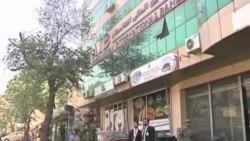تحریم ایران ارزش پول افغانستان را کاهش داد