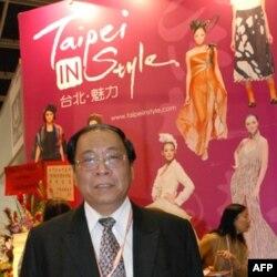台湾纺织拓展会秘书长黄伟基