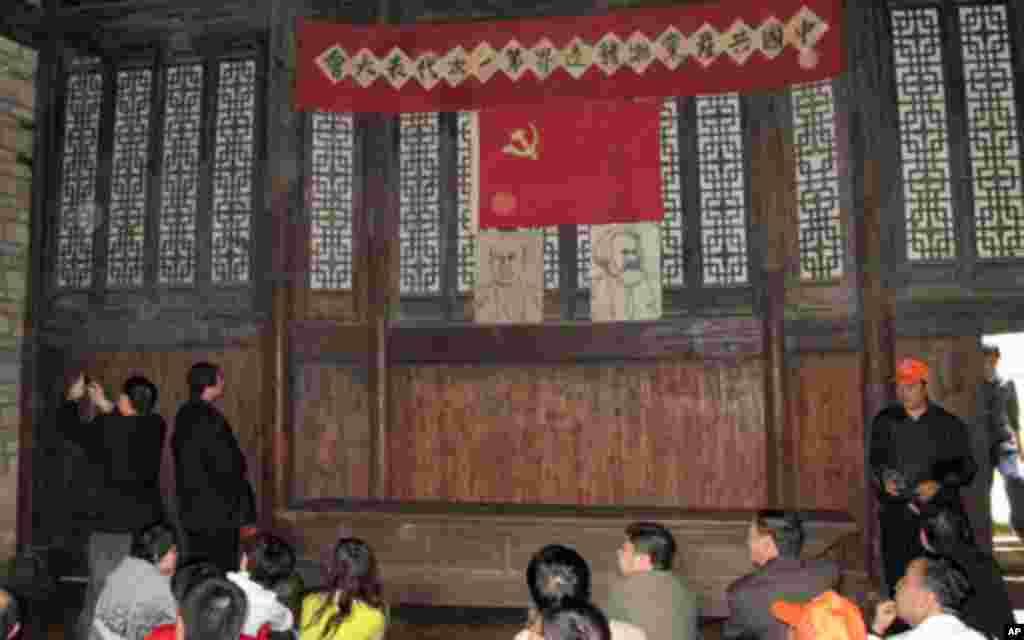 中共湘赣边界第一次代表大会会址
