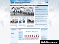 國民航組織網站截圖