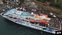 自由加沙运动网站未注日期照片显示一艘准备驶往加沙的土耳其船