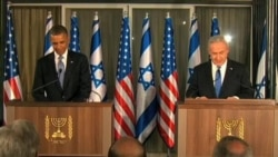 Iran, Syria Major Topics on Obama's First Day in Israel