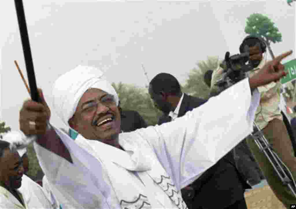 IN SEARCH OF A VENUE When the International Criminal Court asked Kenya to arrest Sudan's President Omar al-Bashir as he arrived for a summit meeting of the seven East African nations of the Intergovernmental Authority on Development in Nairobi, summit or
