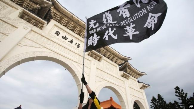 台湾民众在台北自由广场挥舞旗帜纪念百万人反送中大游行一周年并抗议港区国安法。(2020年6月13日)