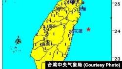台湾中央气象局地震报告(照片来源:台湾中央气象局)