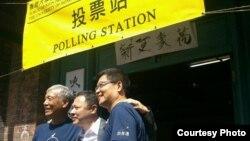 占领中环运动三位发起人在全民投票最后一天(占中秘书处图片 )