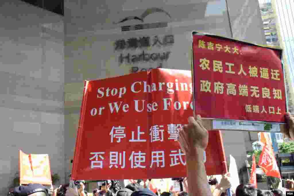 示威者高舉標語 (美國之音湯惠芸)