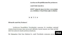 Elşad Abdullayevin Zakir Qaralova göndərdiyi ərizədən