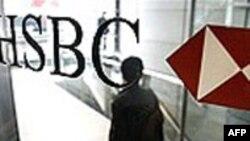 Giám đốc ngân hàng HSBC hứa tặng tiền thưởng cho từ thiện