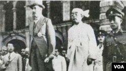 Burma saat meraih kemerdekaannya dari Inggris pada tanggal 4 Januari 1948.