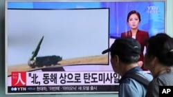 5일 한국 서울역에 설치된 대형 TV에서 북한의 탄도미사일 발사 관련 뉴스가 나오고 있다.