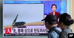 FILE - People watch a TV news program reporting about a North Korean missile launch, at the Seoul Train Station in Seoul, South Korea, Sept. 5, 2016.