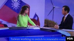 德国之声专访台湾环保署长李应元(台湾环保署提供)