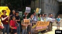 港人中联办示威声援广东乌坎村民土地维权