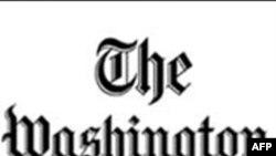 """""""ვაშინგტონ პოსტის"""" სარედაქციო წერილი"""