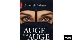 جلدکتاب چشم در برابر چشم ، نوشته آمنه بهرامی راد که زبان آلمانی منتشر شده است