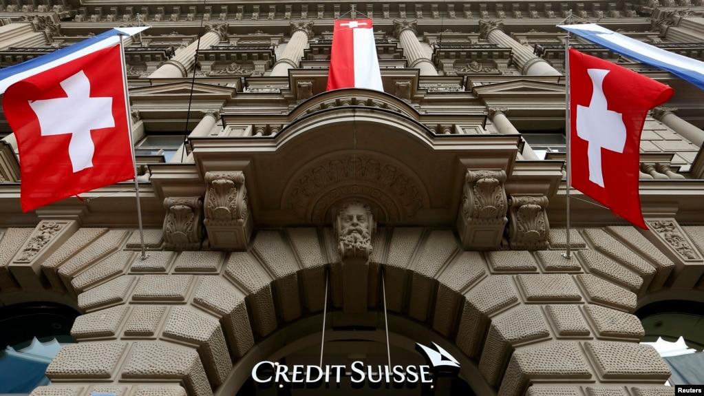 瑞信銀行的總部入口(資料照)