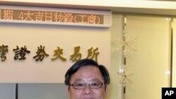 台湾证券交易所副总经理兼发言人朱士廷
