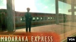 肯尼亞鐵路項目