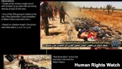 اعدام گروهی توسط داعش در تکریت