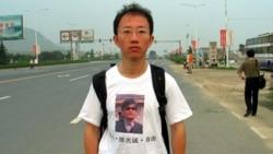 """维权人士胡佳为""""颠覆犯""""胡石根募捐"""
