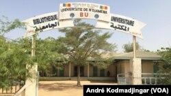 L'Université de N'Djamena, au Tchad, 3 novembre 2016. VOA/André Kodmadjingar