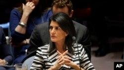 اقوام متحدہ میں امریکہ کی سفیر نکی ہیلی (فائل فوٹو)