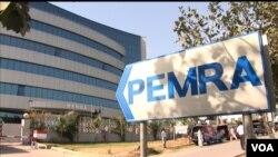 Otorita Regulator Media Elektronik Pakistan (PEMRA), Senin (20/10) menskors ARY News selama 15 hari karena dianggap menfitnah sistem peradilan Pakistan dalam salah satu acaranya (Foto: dok).