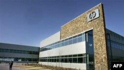 Công ty Hewlett-Packard nằm trong số 27 công ty đã tỏ ý định đầu tư vào Đài Loan
