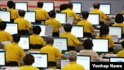 소외 계층을 위한 '국민행복 IT 경진대회'