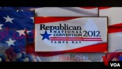 Republican convention rc2012